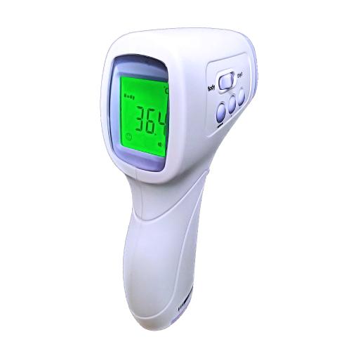 Termômetro Infravermelho Digital HK-TI
